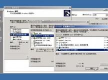 windows2003设置FTP服务