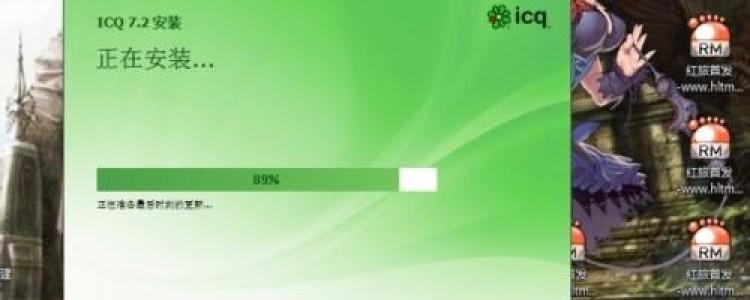 腾讯QQ的老祖宗ICQ,本人亲自体验