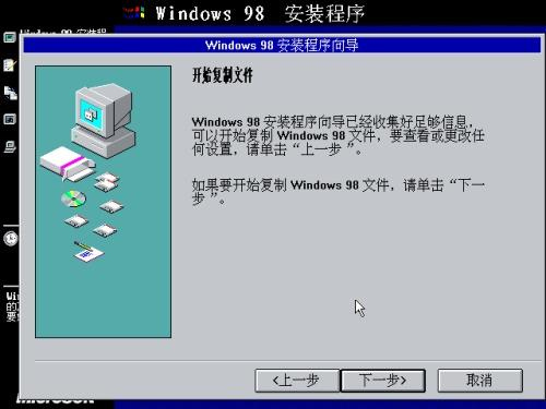 古董Windows 98,今天体验下……-S2C