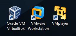 VBox VMware 虚拟机哪个好,虚拟机性能对比-S2C